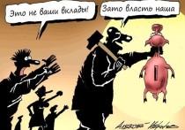 Министра Литвиненко спросили об участии его тещи в краже миллиарда