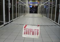 Ситуация с коронавирусной инфекцией в Москве остается тревожной: в четверг, 21 октября, в городе зафиксировано 7897 новых случаев заболевания