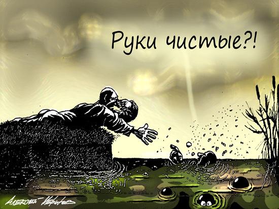 """""""Мы - поколение мошенников"""""""