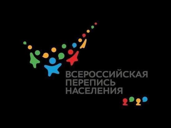 В Росстате планируют провести следующую перепись в новом формате