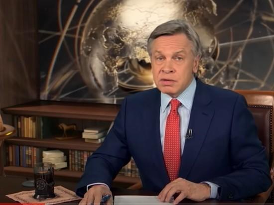 """Пушков резко ответил Столтенбергу, заявившему об """"агрессии""""  России"""