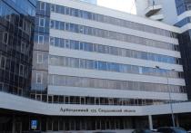 Энергетики требуют банкротства компании екатеринбургского коммунального магната