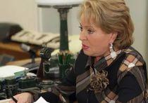 Несколько иностранных делегаций покинули зал во время выступления экс-губернатора Петербурга Матвиенко