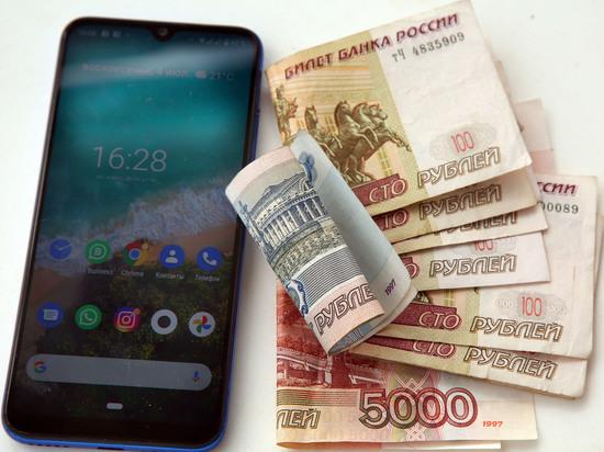 Многие россияне наверняка сталкивались с тем, что им звонят с незнакомых номеров, а после ответа на том конце сразу же бросают трубку