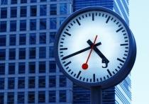В период утвержденных нерабочих дней с 30 октября по 7 ноября ВТБ продолжит обслуживание розничных клиентов в офисах региональной сети