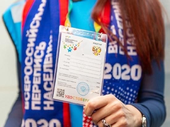 С 15 октября по 14 ноября проходит всероссийская перепись населения
