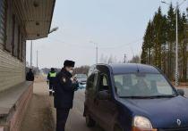 На административной границе Костромской области вновь появятся пункты въездного контроля