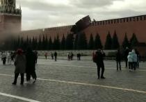 Ураган в Москве ударил по Кремлю