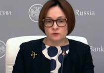 Глава Центрального банка России Эльвира Набиуллина проводит пресс-конференцию по итогам заседания совета директоров, в ходе которого было принято решение в очередной раз поднять ключевую ставку – до 7,5 процента