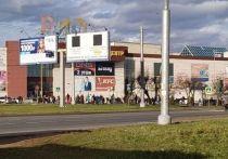 В Костроме в порядке учений эвакуировали посетителей сразу трех торговых центров