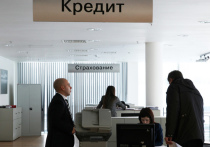 Госдума приняла в первом чтении законопроект, согласно которому кредитные учреждения должны будут предупреждать заемщиков об уровне их долговой нагрузки