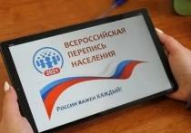 Вера Потемкина: Заполнить переписной лист на портале Госуслуг - это быстро, просто и безопасно