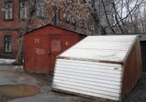 Все, у кого есть старый гараж (не важно, загоняет он туда автомобиль или хранит там картошку), может вывести его из тени