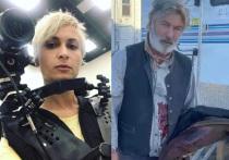 The Sun пишет, что родители кинооператора Галины Хатчинс, случайно застреленной актером Алеком Болдуином во время съемок фильма, требуют наказать виновных в ее гибели