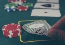 С организаторов незаконного казино из Удмуртии суд взыскал более 1,2 млн рублей