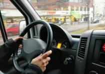 Водители в России могут столкнуться с трудностями в нерабочую неделю