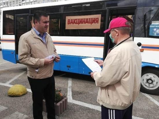 Специальный автобус в течение шести дней будет работать в микрорайонах города
