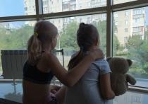 Часть досрочных осенних каникул школьники ДНР проведут дома взаперти