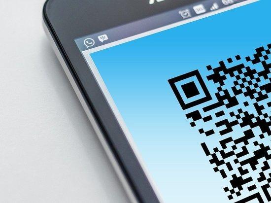 С 30 октября вводят QR-коды для посещения общественных мест