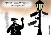 В недалеком будущем в России штрафы за курение в общественных местах могут выписываться автоматически — при помощи камер видеонаблюдения
