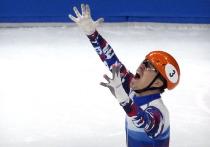 Семен Елистратов начал сезон с «золота» по шорт-треку в Пекине