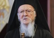 Константинопольский патриарх Варфоломей заявил журналистам, что его мало беспокоит клевета в отношении его самого, зато он очень расстроен попытками ущемить права Константинополя