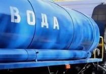 Холодную и горячую воду отключат 28 октября в домах, расположенных в поселке Энергетиков в Чите, в связи с работами по переключению системы водоснабжения к другой насосной станции
