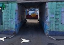 В Ярославле депутат муниципалитета продолжает «кошмарить» хлебозавод