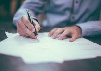 ВТБ с 25 октября во всех регионах присутствия запускает предварительный прием заявок по возобновляемой правительством РФ программе поддержки малого и среднего бизнеса ФОТ 3