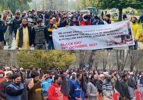 Джамму и Кашмир 22 октября - Черный день в память об ужасах 1947 года