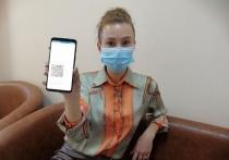 Жителям Забайкальского края не потребуется QR-код для посещения медицинских учреждений, сообщили 25 октября в пресс-службе регионального Минздрава