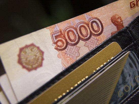 Российские власти не планируют расширять меры поддержки населения  в связи с локдауном