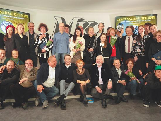 В редакции «МК» в 26-й раз вручили театральную премию