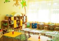 В детских садах Астрахани создали еще 220 дополнительных мест