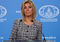 Официальный представитель МИД России Мария Захарова прокомментировала рассекреченный на днях в США доклад специалистов, назвавших причины так называемого «гаванского синдрома», замеченного у многих американских дипломатов по всему миру