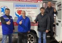 Главврач «скорой» Ноябрьска проехал по городам Ямала с полным объемом знаний о первой помощи