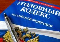 В Ивановской области задержали очередного