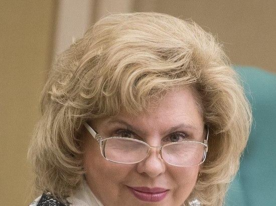 Уполномоченный по правам человека в России Татьяна Москалькова заявила, что программист Сергей Савельев, передавший правозащитному проекту Gulagu
