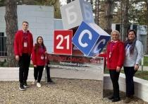 Всероссийский форум организаторов детского отдыха «Большие смыслы — 2021», который проводится при поддержке Минпросвещения России, стартовал во Всероссийском детском центре «Смена»