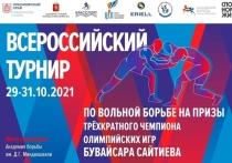 200 спортсменов приедут на Всероссийский турнир по спортивной борьбе в Красноярске