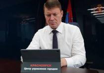 Житель Красноярска сравнил мэра Сергея Еремина с Сергеем Собяниным