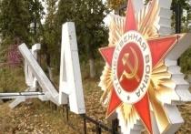 Подросток отправлен в спеццентр за разгром надписи «Победа» в Краснокаменске
