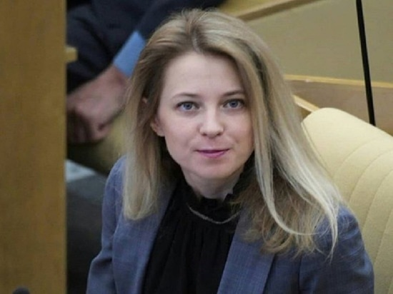 Назначенная послом России в Кабо-Верде Наталья Поклонская с иронией прокомментировала угрозу со стороны главы МИД Украины Дмитрия Кулебы