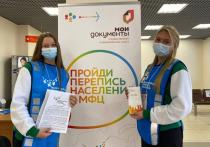 Уже практически две недели в России проходит перепись населения