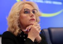 Вице-премьер Татьяна Голикова заявила, что к 2030 году демографический фактор станет одним из главных вызовов рынка труда в стране