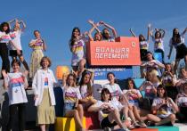 В финале всероссийского конкурса «Большая перемена» поборются 16 школьников из Ямала