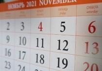 СберБанк опубликовал график работы своих отделений в период нерабочих дней
