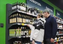 На время нерабочих дней с 28 октября по 8 ноября в Москве не будут работать магазины по продаже алкоголя — алкомаркеты