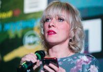 Захарова прокомментировала паспорт третьего гендера в США