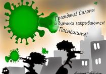 С 28 октября Москва уходит на одиннадцатидневный локдаун